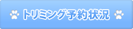 trimming_banner01.jpg